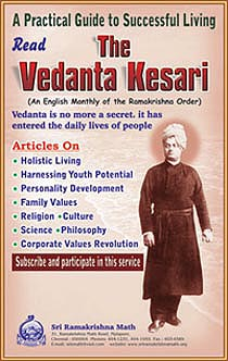 The Vedanta Keshari (An English Monthly of the Ramakrishna Order)